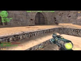 Играем в Counter Strike 1.6 на сервере