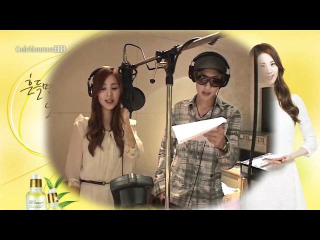 SeoHyun (SNSD) Kim Hyun-Joong (SS501) - The Magic of The Yellow Ribbon - Making Film