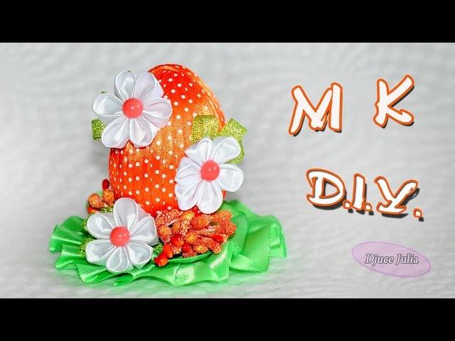 ПАСХАЛЬНОЕ ЯЙЦО подарок своими руками Easter Egg DIY Djuce Julia