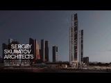 MULTIFUNCTIONAL HIGH-RISE COMPLEX WITH UNDERGROUND PARKING, Sergey Skuratov Architects.