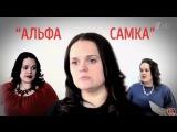 Самвел Адамян ДУРА в ИНТЕРНЕТЕ! САМВЕЛ VS Юлия Печерская. Пусть говорят