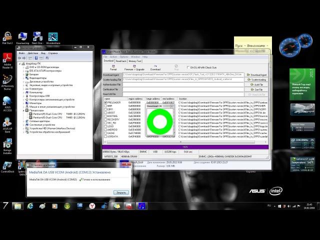 SP Flash Tool _ как прошить полукирпич на аварийном MTK USB Port