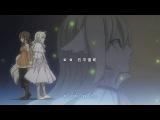 [16+] 98 серия | ТВ-2 | 273 серия | Fairy Tail: Zero | Сказка о Хвосте Феи: Начало | TV-2 [Chokoba][Studio Bastion]