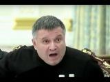 Глава МВД Украины Арсен Аваков выложил в интернет скандальное видео стычки с Михаилом Саакашвили   П