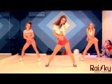 Катя Шошина - Booty Dance - Школа танцев RaiSky
