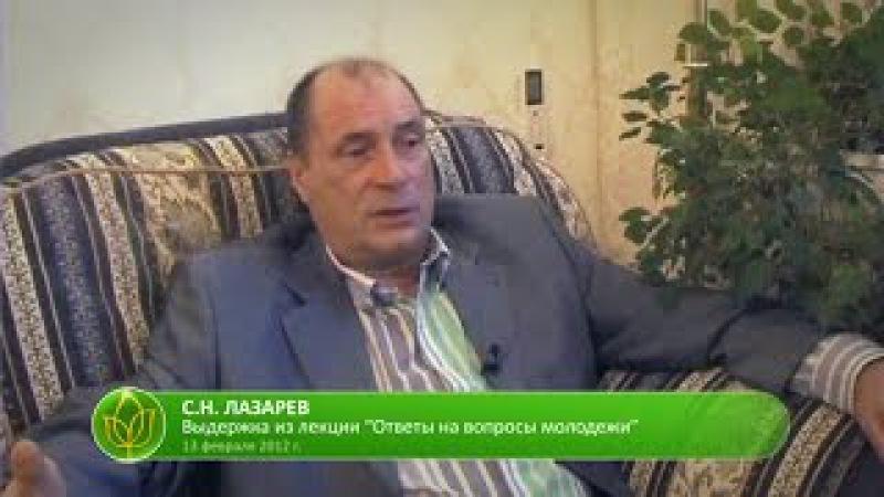 С.Н. Лазарев | К вопросу о женской эмансипации