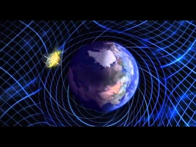 Кротовая нора над Землей