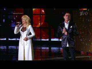 Григорий Лепс и Ирина Аллегрова - «Ангел завтрашнего дня» (Роза Хутор, 7.01.16)
