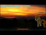 WoodenToaster - Beyond Her Garden (Dj Gestap trance remix)
