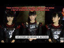 BABYMETAL 10 Things You Need To Know (русские субтитры)
