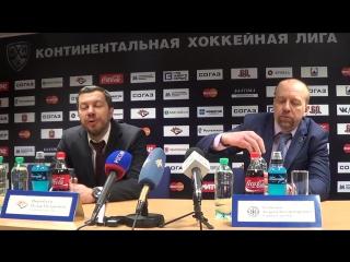 Металлург - Сибирь, пресс-конференция