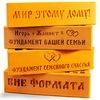 Оригинальные подарки. Доставка по всей России.