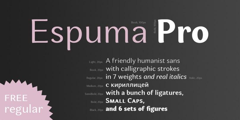 Шрифт Espuma Pro - Regular