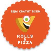 rollspizzaufa