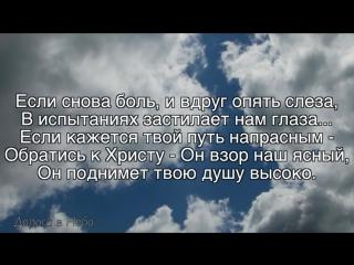 Дорога в Небо. караоке ФОНОГРАММА минус .