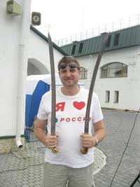 Алексей Солодов