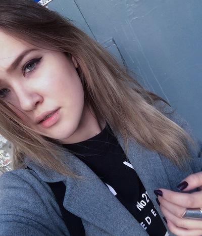Алиса Лисовская