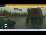 Инспекция дорог в Волгограде. Репортаж Россия 24