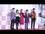 4K 직캠 EXO 엑소 도경수 포토월 순정 제작보고회 160104 spdstudio