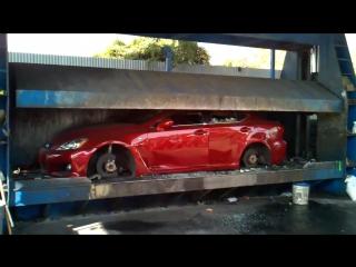 Утилизация Lexus
