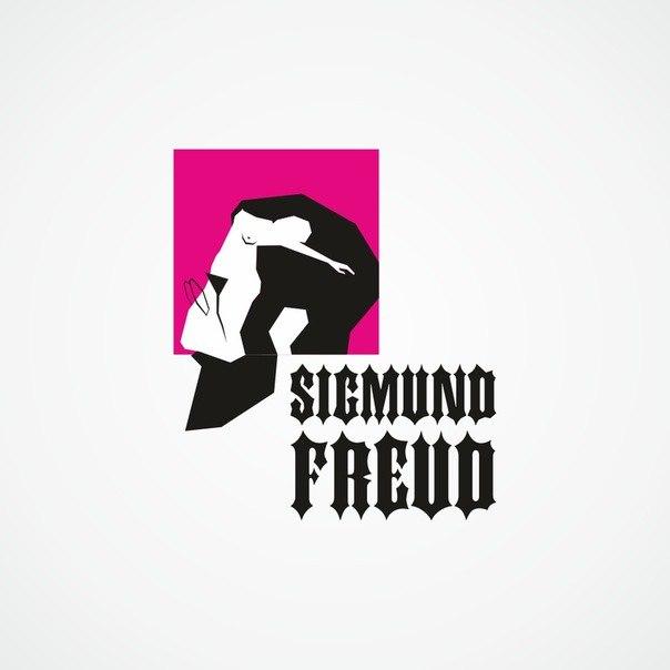 Афиша Улан-Удэ 18 марта.Freud Bar.Весна любимых песен