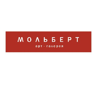 Галерея Мольберт