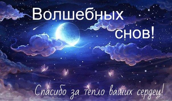 http://cs630920.vk.me/v630920716/340f6/Io86DckbYto.jpg