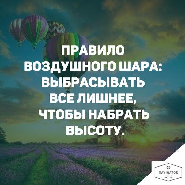 #цитаты@navigator_business