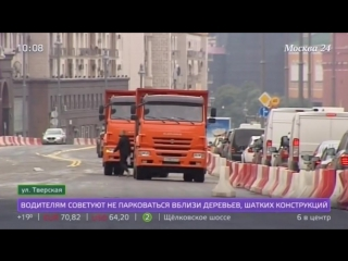 На одном из участков Тверской улицы завершаются ремонтные работы на проезжей части