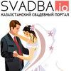 Свадебный портал Svadba.io
