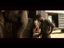 Воды слонам Water for Elephants 2011 Фрагмент №4