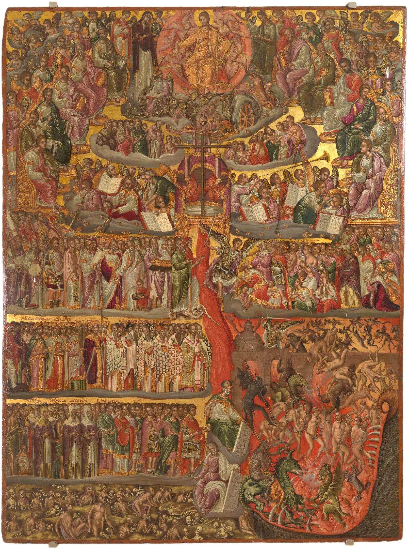 Страшни Суд. Грчка, XVI в.