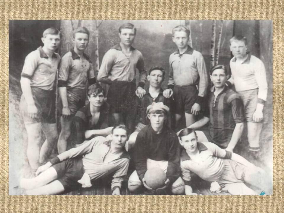 Футбол 1949