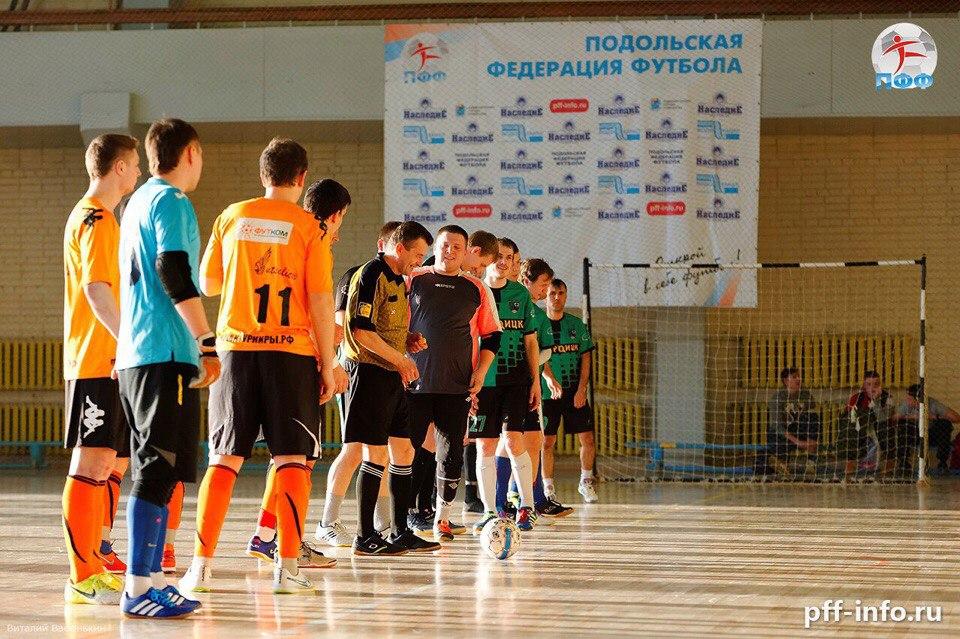 В субботу стартует 14-й Кубок Большого Подольска по мини-футболу