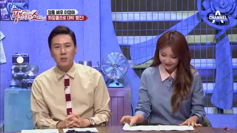 [예능]풍문으로 들었쇼_35회