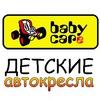 BABY CAR-e. Купить автокресло в Перми