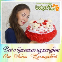 buket7_ru