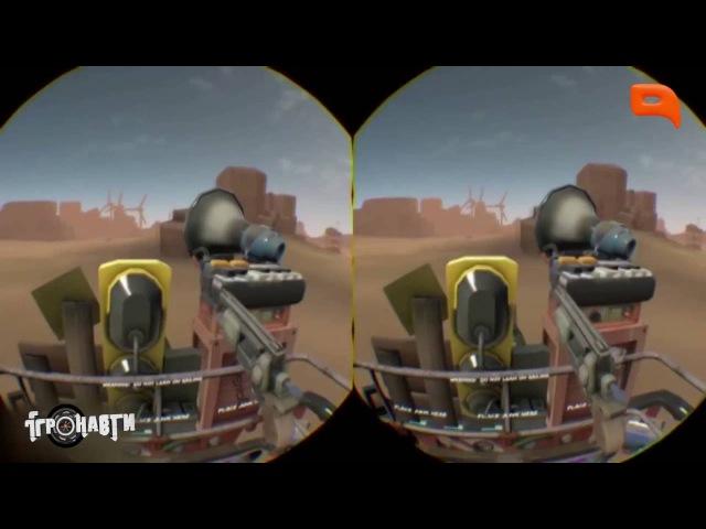 У фокусі: Шоломи віртуальної реальності першого покоління - Ігронавти на QTV 225-й випуск! » Freewka.com - Смотреть онлайн в хорощем качестве