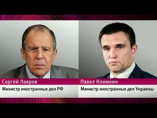 Главы МИД РФ и Украины выразили друг другу соболезнования в связи с гибелью граждан обеих стран