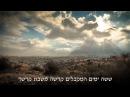 יא אכסוף רבי אהרון מקרלין כולל מילים 2015 Ka Echsof - Karlin