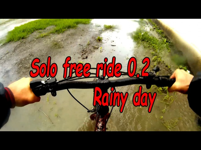 Solo free ride 0 2 Rainy day Tineidae Kasatka Medkit remix (Fun clip video)