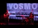 Vosmoy - Loveshit (20/03/2016 'Atlas, Kyiv)