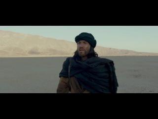 Демон (Юэн МакГрегор) [ Трейлер фильма 2016 на английском ]