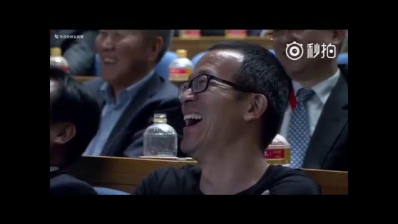 马云2016中国绿公司年会最新演讲 彻底震惊了世界
