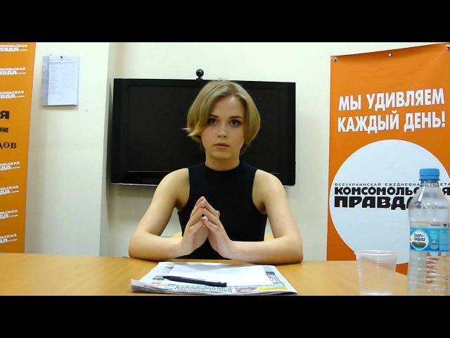 Анна Кошмал-2