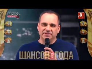 Шансон года - 2015. гр Лесоповал. Дороги, которые мы выбираем