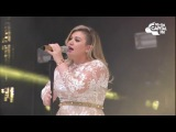 Келли Кларксон Kelly Clarkson - Stronger (What Doesn't Kill You) (Summertime Ball 2015) 06 06 2015
