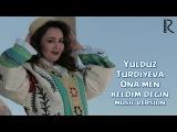 Yulduz Turdiyeva - Ona men keldim degin Юлдуз Турдиева - Она мен келдим денг (music version)