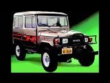 Toyota Bandeirante BJ50LV