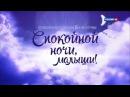 Нюша - Песня красной шапочки, 07.01.14    HD